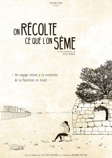 http://www.france-palestine.org/local/cache-vignettes/L580xH818/affiche-fr_small-e2644.jpg?1499422991