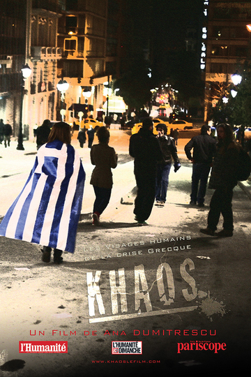 http://khaoslefilm.files.wordpress.com/2012/07/khaos_affiche_site1.jpg